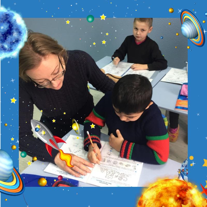 Подготовка к школе Харьков