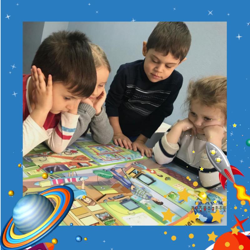 Развивающие занятия для детей 4х лет